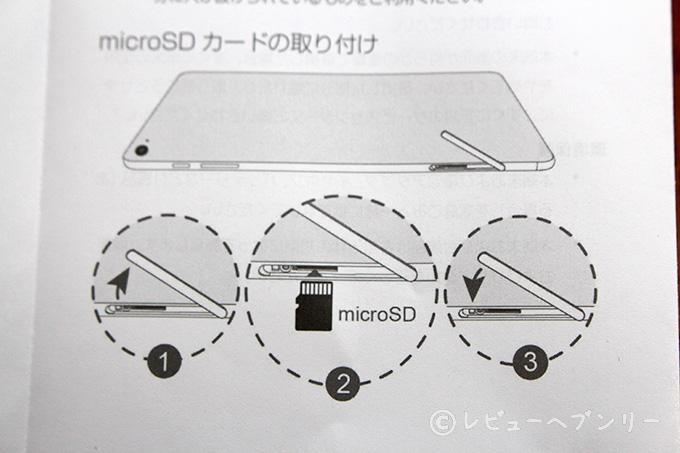 MediaPad T2 10.0 Pro (14)