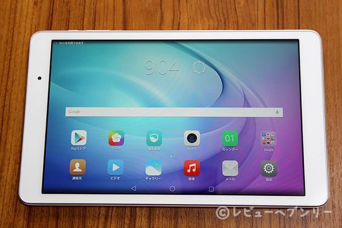 MediaPad T2 10.0 Pro (16)