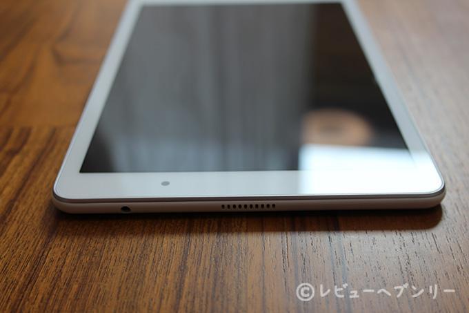 MediaPad T2 10.0 Pro (6)
