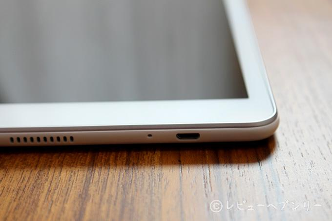 MediaPad T2 10.0 Pro (7)