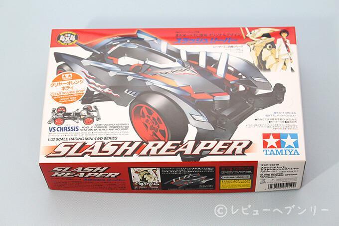 18066slash_reaper-1