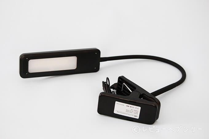 SuwaSWE LED clip light (1)