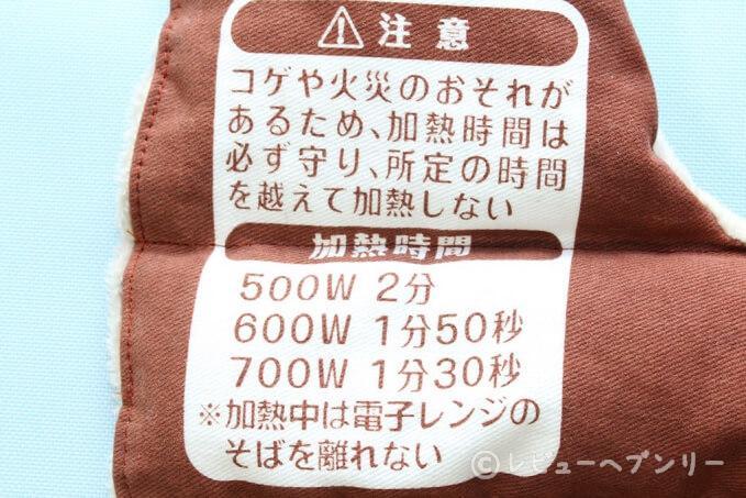 azukinochikara-kubikatayou-23