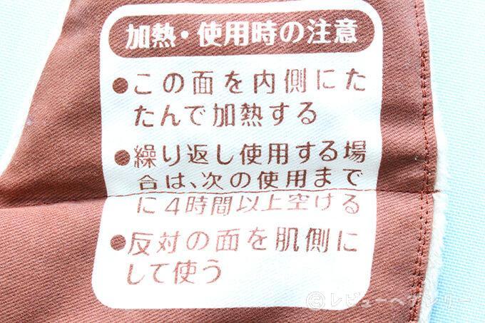 azukinochikara-kubikatayou-4