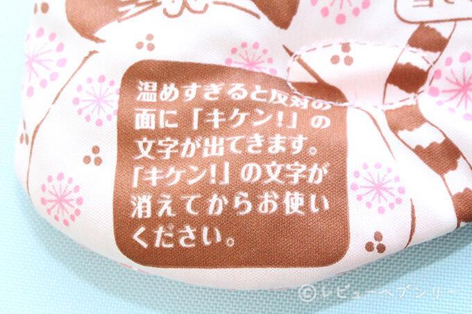 azukinochikara-memotoyou-2