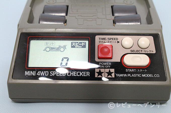 miniyonku-speedchecker-3
