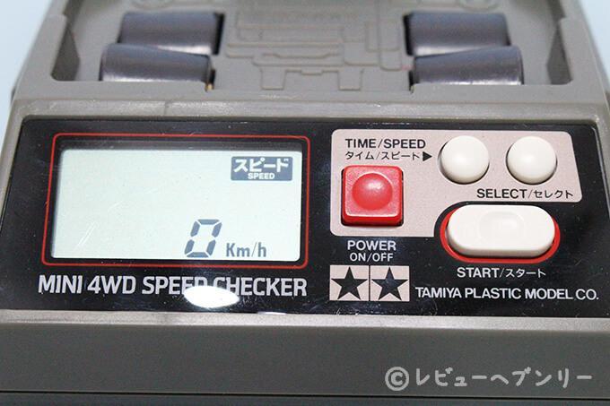 miniyonku-speedchecker-5