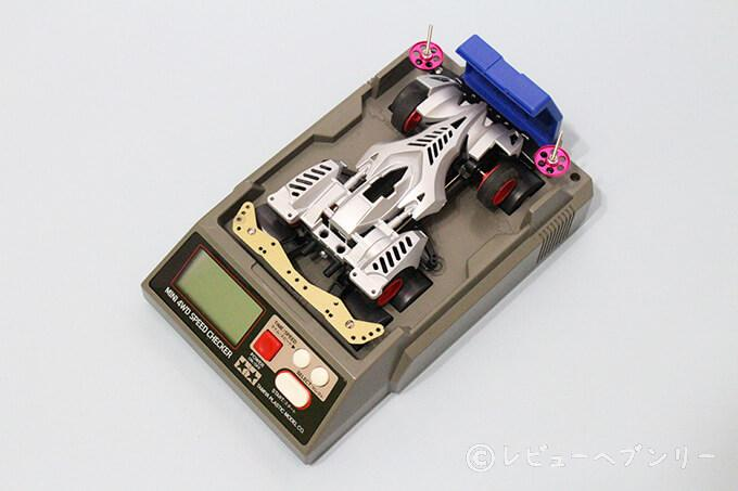miniyonku-speedchecker-7