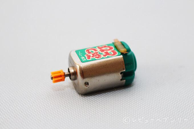 buttobiminiyonku-6