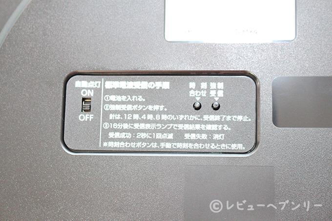 rythemf460-8my460-42
