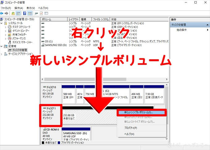samsung-data-migration-tukaikata-14