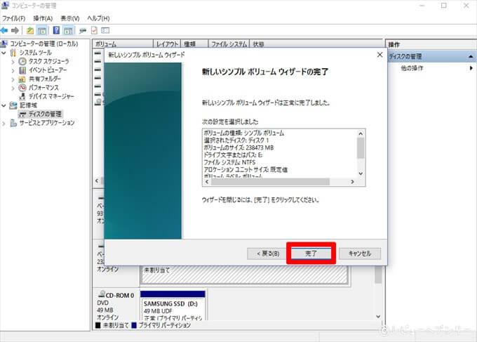 samsung-data-migration-tukaikata-19