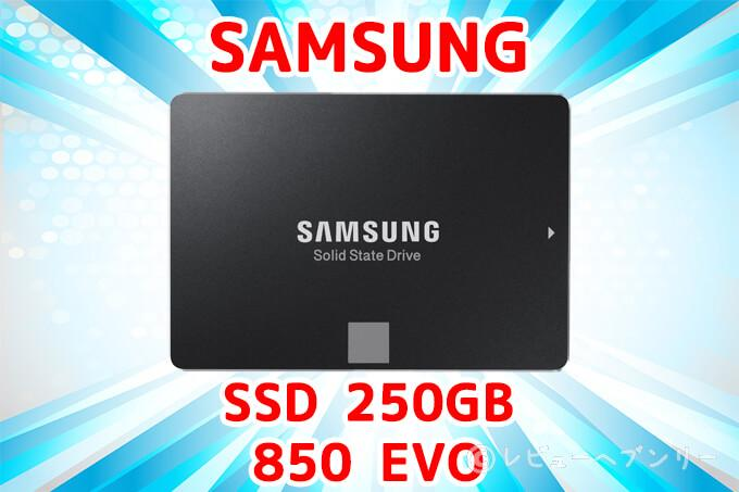 samsungssd-250gb-850-evo