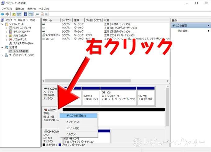 format-yarikata-10
