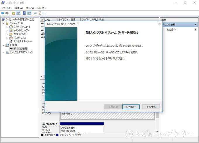format-yarikata-14