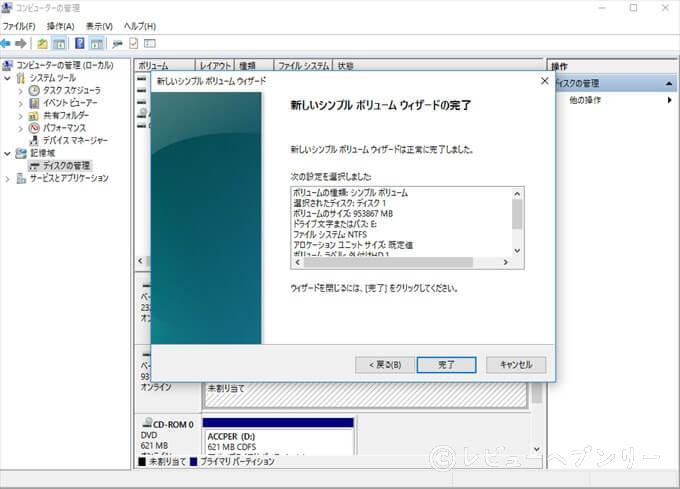 format-yarikata-18