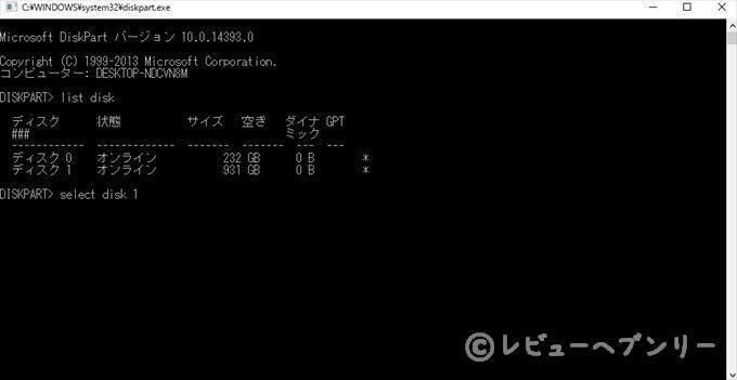 format-yarikata-5
