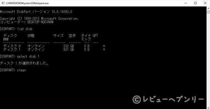 format-yarikata-6