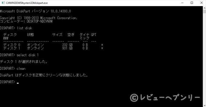 format-yarikata-7