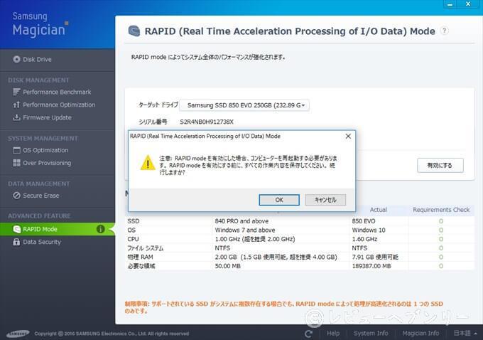 rapid-yarikata-15