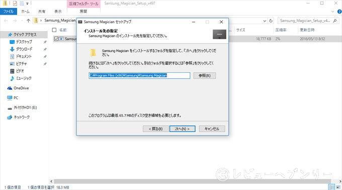 rapid-yarikata-9