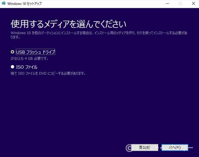 windows10install-4