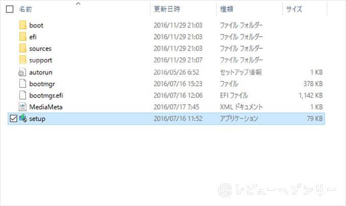 windows10install-8