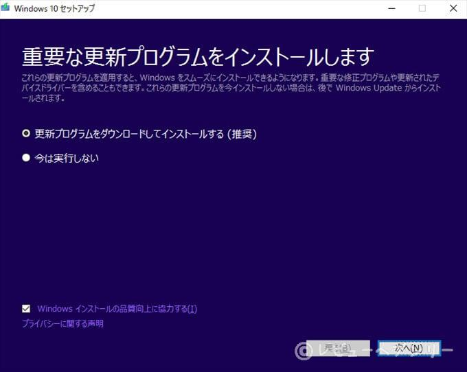windows10install-9